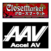Close Market AAV/妄想族